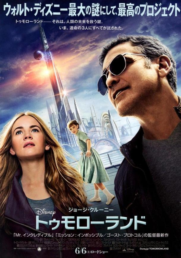 Tomorrowland Japanese Poster